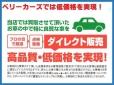 クルマ買取&販売 BELLY CARS 宮城川崎店の店舗画像