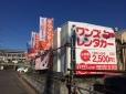 ワンズレンタカー 新横浜店の店舗画像