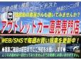 カーコンシェル東京 輸入車オンラインセレクトショップ の店舗画像