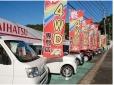 中田モータース の店舗画像