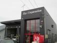 株式会社 Ray Corporation の店舗画像