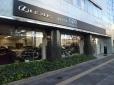 レクサス小石川 の店舗画像