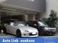 オートリンク浅草 の店舗画像