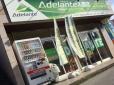 アデランテ入間店 の店舗画像