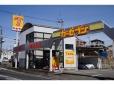 カーセブン田辺店 の店舗画像