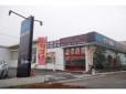 サライ自動車 407店の店舗画像
