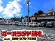 カーズランド熊本 の店舗画像