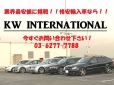 KW INTERNATIONAL の店舗画像