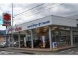 株式会社スズキ販売新兵庫 スズキアリーナこうのとり南の店舗画像