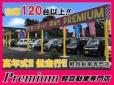 Premium(プレミアム) 千葉北店の店舗画像