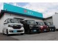 U−Sma中古車卸売センター立川店 の店舗画像