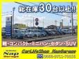 Car life shop Nap Garage の店舗画像