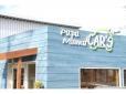 PapaMama CAR'S の店舗画像