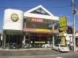 有限会社 カーセンター船津 西伊豆本店の店舗画像