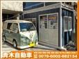 青木自動車 の店舗画像