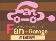 Fan+Garage の店舗画像