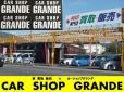 グランデ 塩尻店の店舗画像