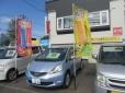 マルエイ札幌モーター株式会社 の店舗画像