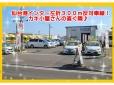 カーズファクトリーワタナベ の店舗画像