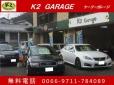 K2 GARAGE(ケーツーガレージ) の店舗画像