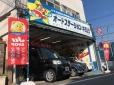 オートステーション・キタムラ の店舗画像