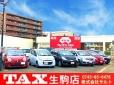 タックス生駒店 の店舗画像