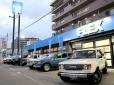 フレックス ランクル札幌西店/フレックス株式会社の店舗画像