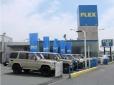 フレックスオート ランクル岡山店/フレックスオート株式会社の店舗画像