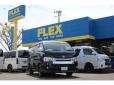フレックス ハイエース仙台店/フレックス株式会社の店舗画像