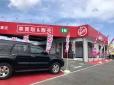 アップル 君津127号店/フレックス株式会社の店舗画像
