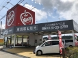 アップル 東金バイパス店/フレックス株式会社の店舗画像