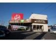 アップル 鳩ヶ谷122号店/フレックス株式会社の店舗画像