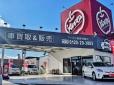 アップル 鹿島神栖店/フレックス株式会社の店舗画像