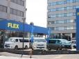 フレックス ハイエース厚木インター店/フレックス株式会社の店舗画像