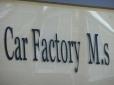 カーファクトリーエムズ の店舗画像