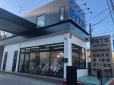エスティーエス Keyaki店 の店舗画像