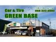 グリーンベース の店舗画像