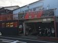 オートステップ和光 の店舗画像