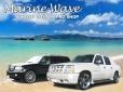 88HOUSE Marine Wave の店舗画像
