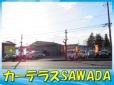 合同会社 カーテラスSAWADA の店舗画像