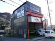 兵庫メグロ(株) の店舗画像
