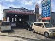 山中自動車整備 カーオアシス の店舗画像
