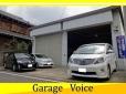Garage Voice (ガレージボイス) の店舗画像