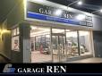 GARAGE REN 亀山店の店舗画像