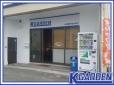 K・GARDEN の店舗画像