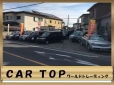 CAR TOP の店舗画像