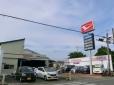 三橋自動車整備工場 の店舗画像