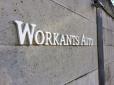株式会社Workants Auto の店舗画像