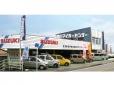熱川マイカーセンター の店舗画像