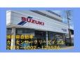 (株)石田自動車 の店舗画像